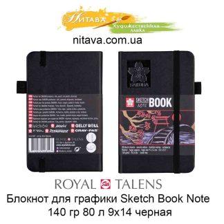 bloknot-dlja-grafiki-royal-talens-sketch-book-note-140-gr-80-l-9h14-chernaja-2