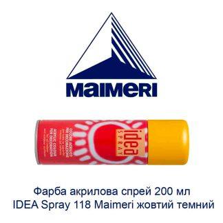 kraska-akrilovaja-sprej-200-ml-idea-spray-118-maimeri-zheltyj-temnyj-1