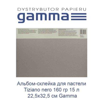 albom-sklejka-dlja-pasteli-tiziano-nero-160-gr-15-l-22-5h32-5-sm-gamma-22