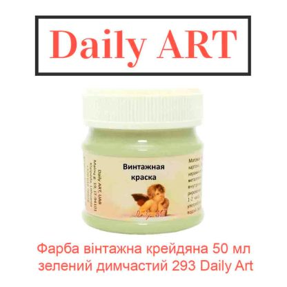 kraska-vintazhnaja-melovaja-50-ml-zelenyj-dymchastyj-293-daily-art-1