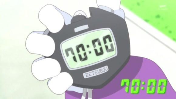 001236.819