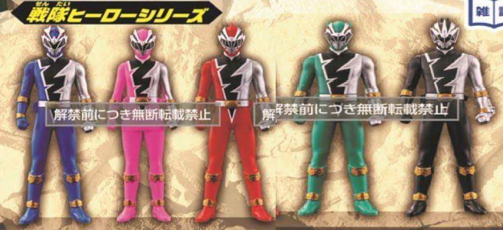 騎士竜戦隊リュウソウジャー カタログバレ画像 赤青緑黒桃の5人構成 変身アイテム リュウソウチェンジャーとリュウソウケン ロボは武装タイプ キシリュウオー
