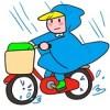 自転車用レインコートで通学に便利なのは?濡れないのは?