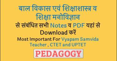 child-development-and-pedagogy-notes-pdf-free-download