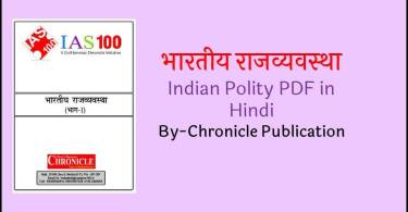 Indian Polity PDF in Hindi By Chronicle Publication