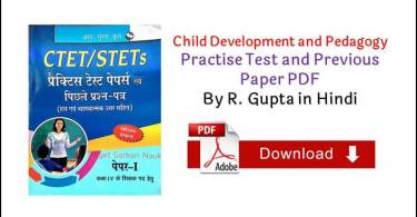 Child Development and Pedagogy Practise Test and Previous Paper PDF By R. Gupta in Hindi