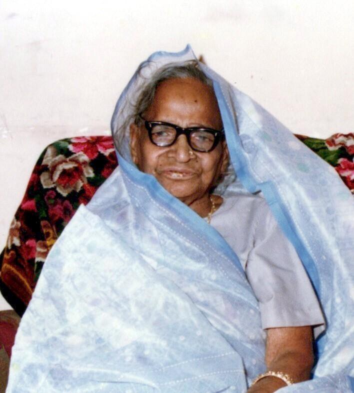 दादीमा, 1998 में