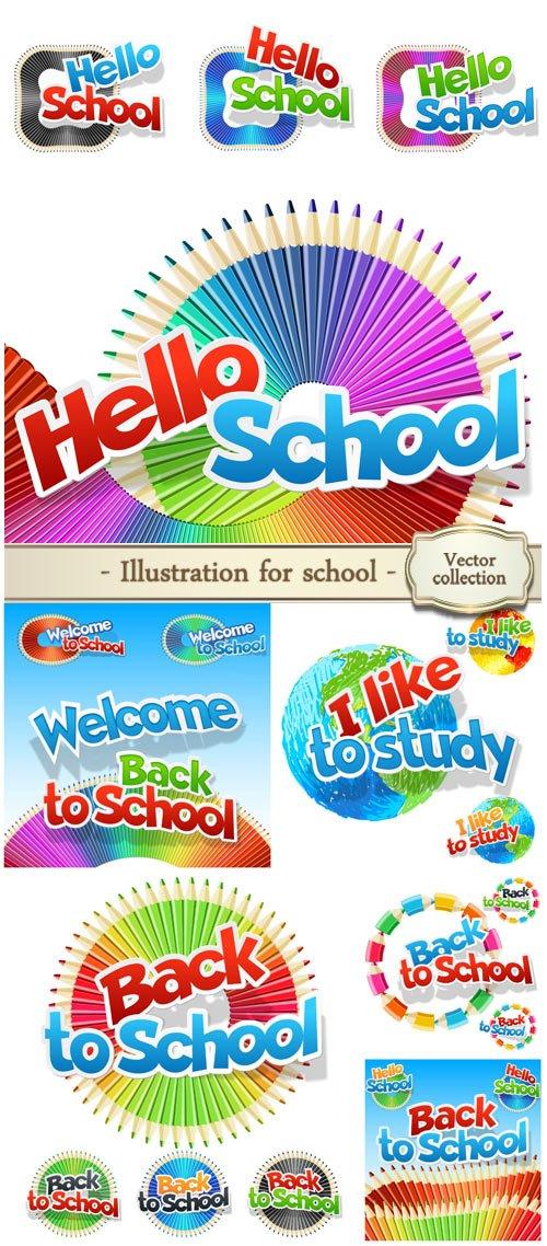 Vector illustration for school, study, education theme