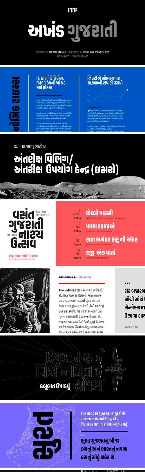 Akhand Gujarati Font Family
