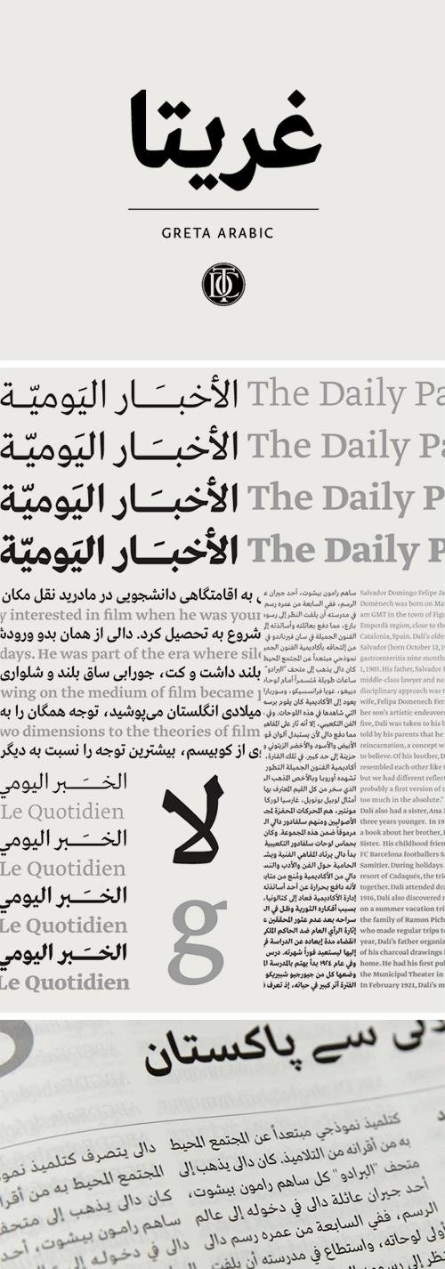 Greta Text Arabic Font Family