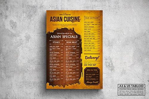 Asian Cuisine Vintage Menu - A3 & US Tabloid