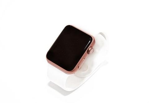 apple-1500849_640