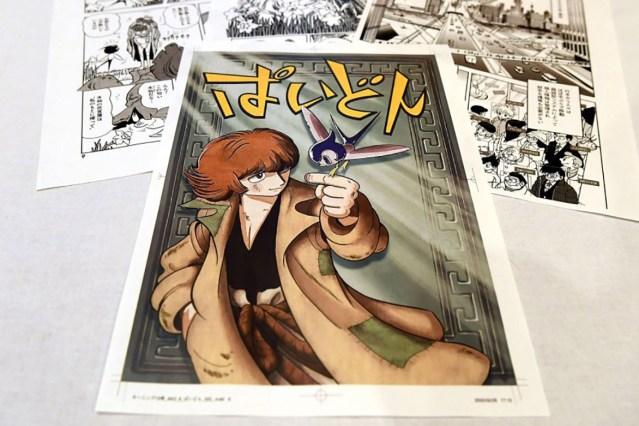 Inteligencia Artificial crea manga