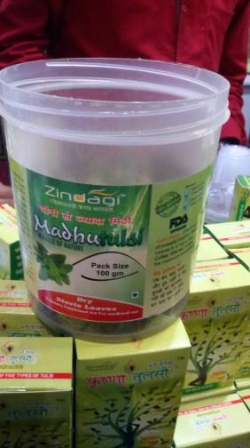 Hall 18-Stevia Leaves, Natural Sweetener