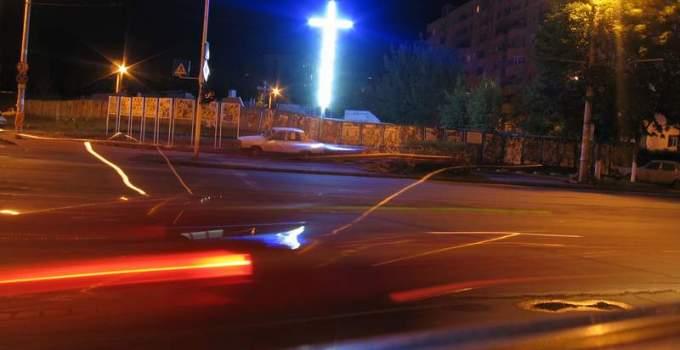 crucea