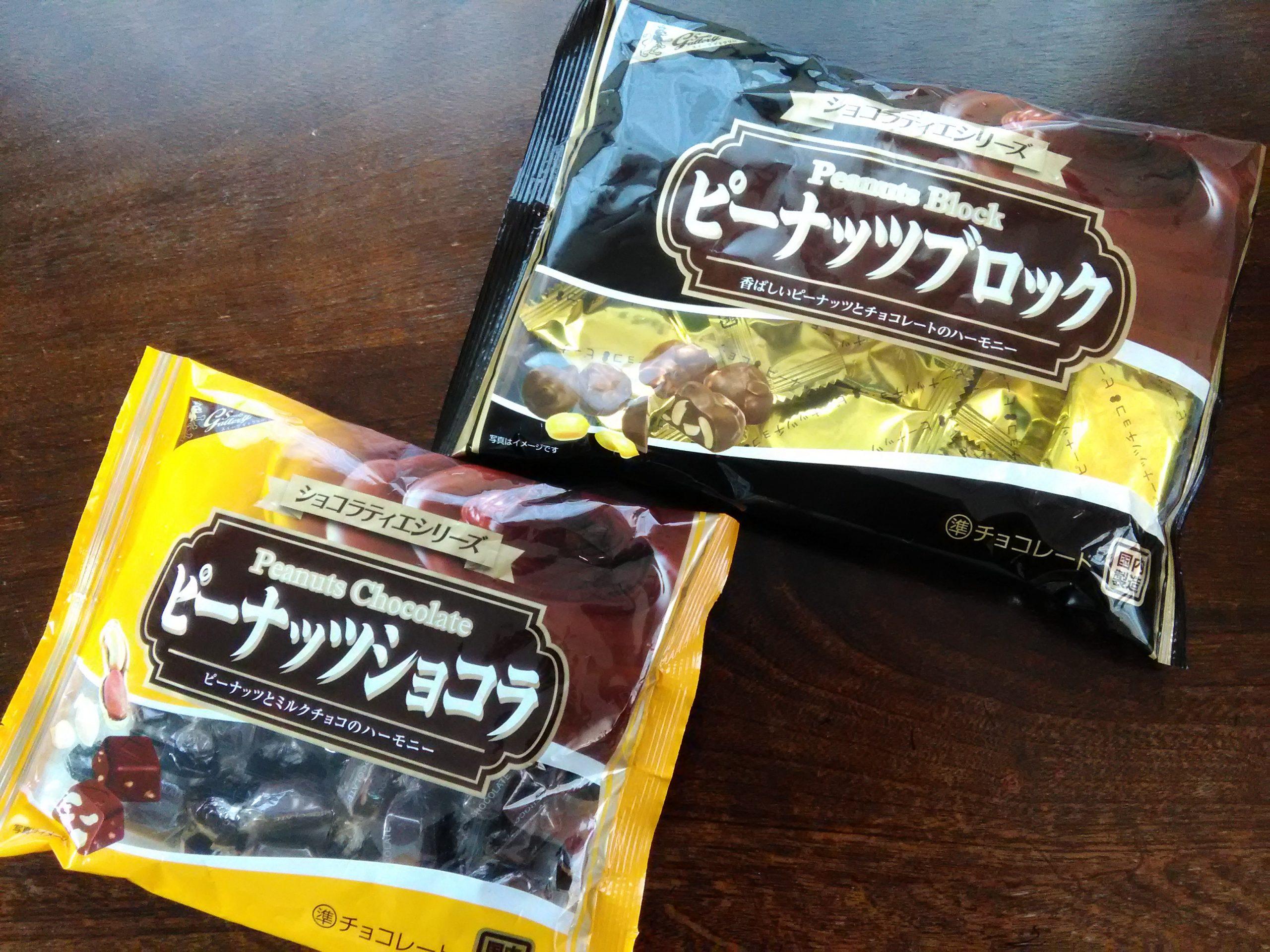 ゲンキーのおすすめチョコレート4-1