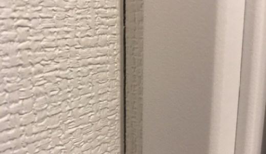 一条工務店 新築 住んで一ヶ月で壁に亀裂!!!ヤベェw