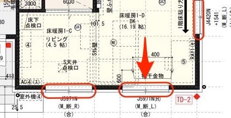 1階 網戸−1