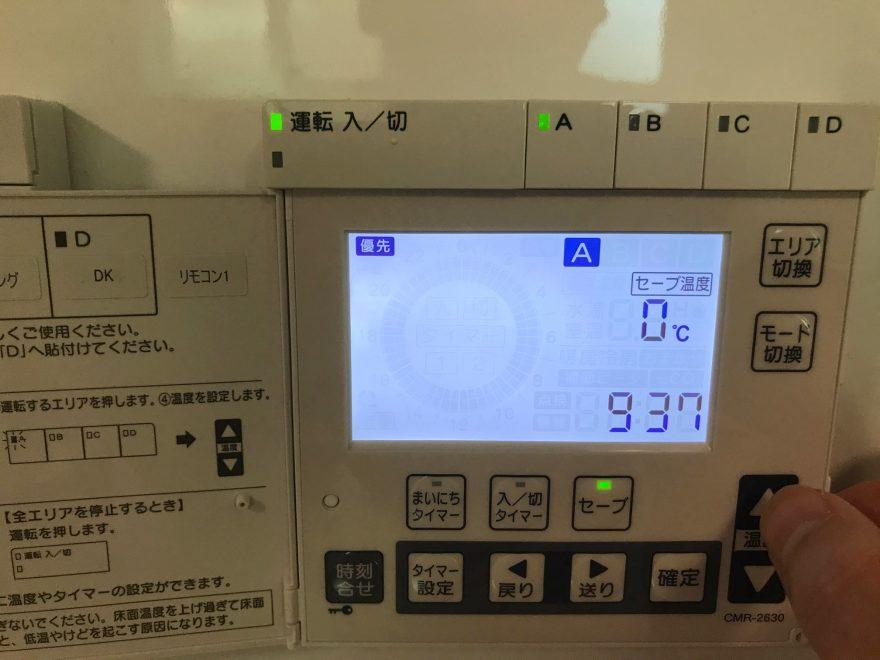 5床暖房 温度設定方法