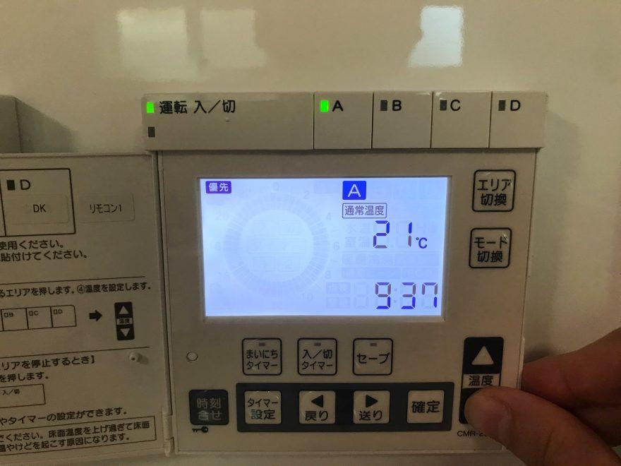 6床暖房 温度設定方法