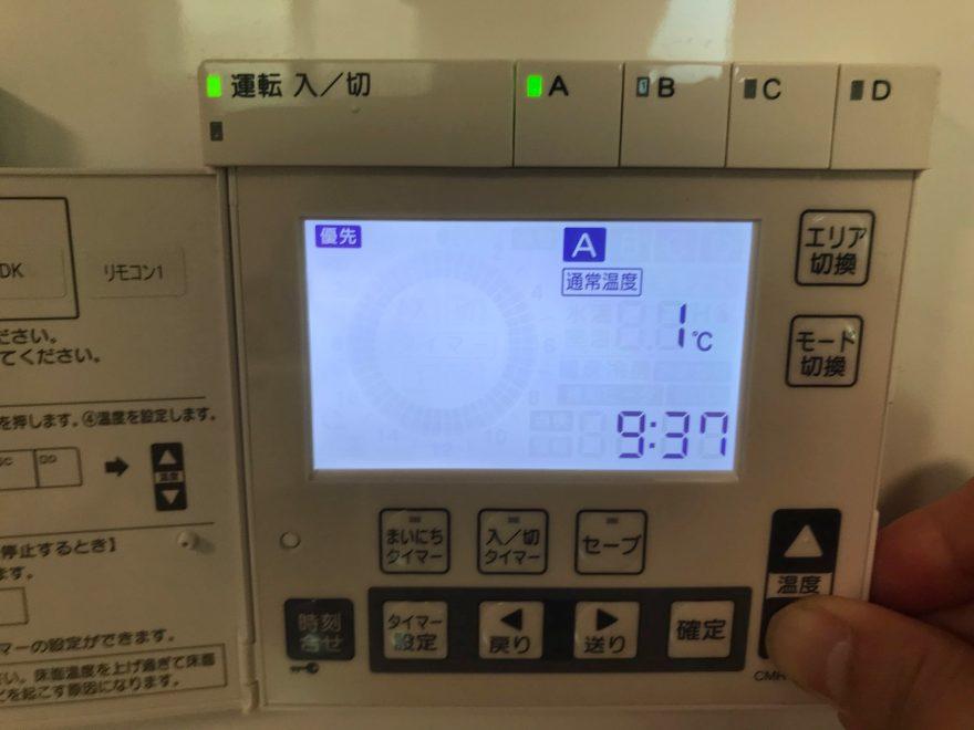 7床暖房 温度設定方法