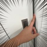 一条工務店 引き戸 スライドドア 指を挟む
