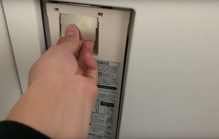 4【一条工務店_ロスガード90】1年放置した吸気フィルターの交換‼【驚きの汚れ‼】_-_YouTube