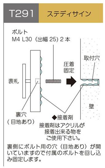 AS-32_4