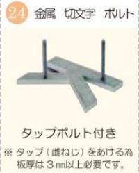 fuku_176_b24