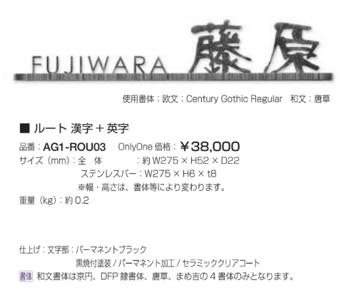 only_2019_e_route