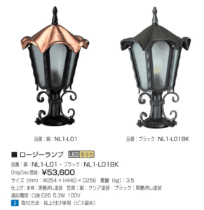 only_2019_logy_lamp