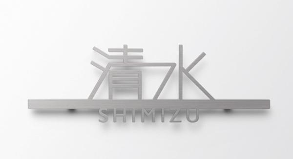lixil_2020_kiri_moji_D_st
