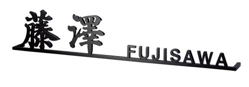 fuku_2020_kt_80