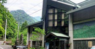 面河山岳博物館