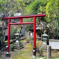 月山神社 ⇒ 三日月型の石を祀る神社は番外札所でもある