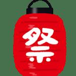 信州・木曽町福島伝統の夏祭り(7月)~天下の奇祭、水無神社例大祭!神輿まくりを見よ!