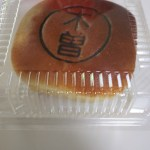 (長野県・木曽)デイリーヤマザキの木曽限定のパンが美味い!見た目と違ってフワフワの生地に病みつき~