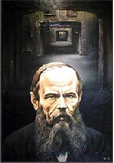 Портреты Ф.М.Достоевского