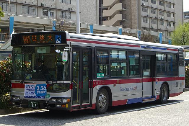 ao237-002