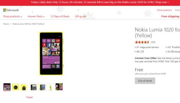 Lumia 1020 out of stock but not really