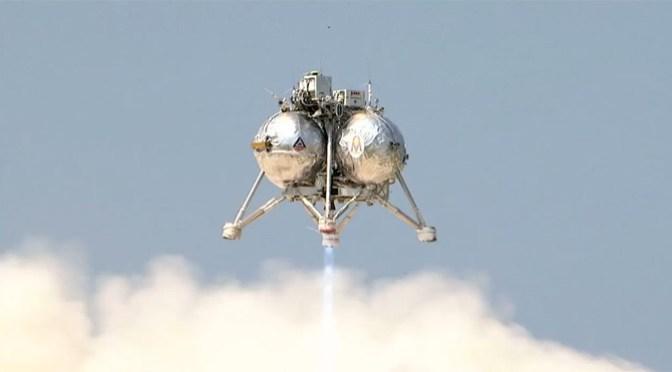 Morpheus landing