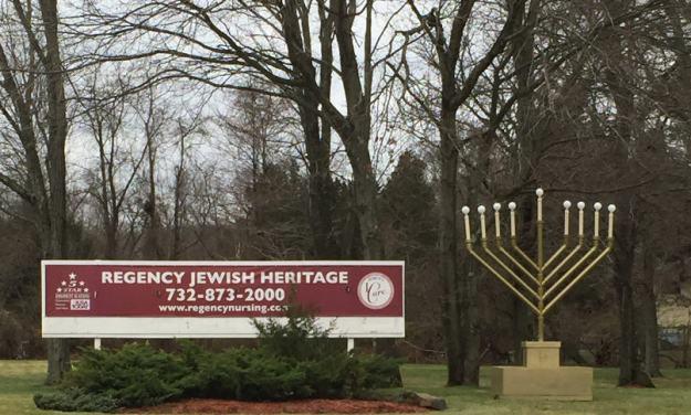 Happy Hanukkah From Regency Jewish Heritage!