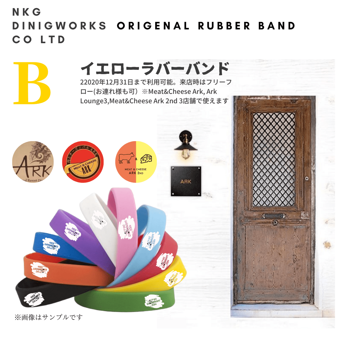 Ark Original Design Goods by NKG DINING WORKS