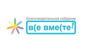 Cеминар «У благотворительности тоже есть правила» @ Федерация профсоюзов Брянской области