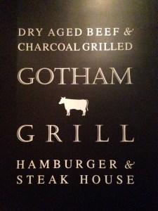 【恵比寿で肉】NYスタイルのお肉がおいしい恵比寿の『GOTHAM GRILL(ゴッサムグリル)』