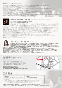 kuniorch_3rd_concert-02
