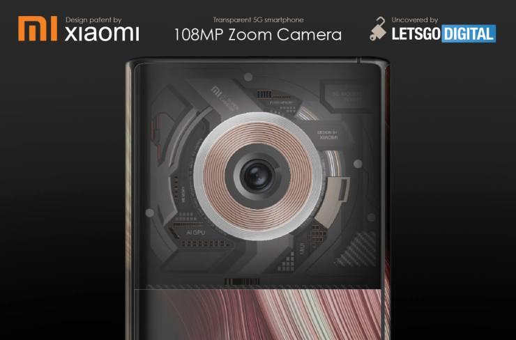 Cámara con zoom Xiaomi Mi 108MP