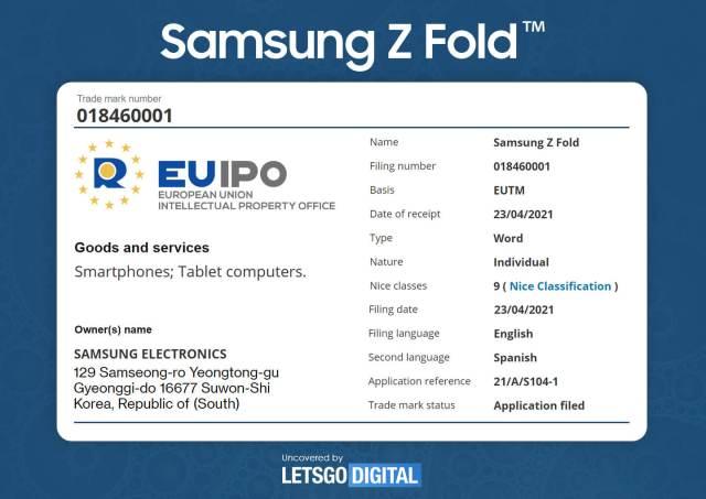三星Galaxy Z Fold平板電腦
