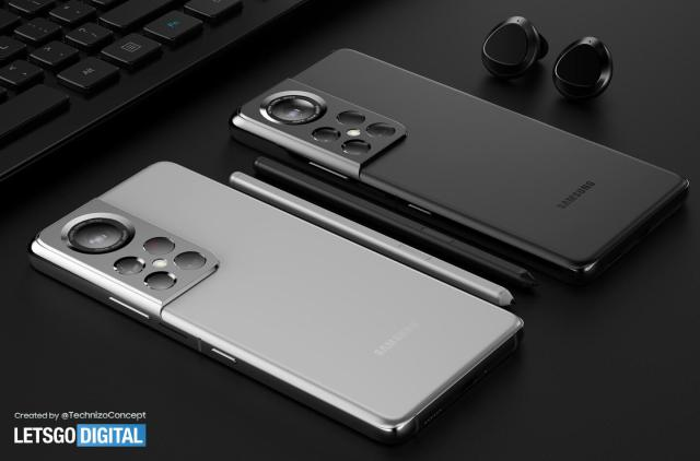 Samsung S22 Ultra 5G