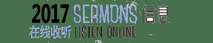 sermononline2017a